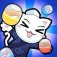 【寿司ガチャ|業界最高水準の新鮮なネタをいつでもガチャで!】事前登録開始