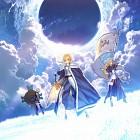 【Fate/Grand Order】事前登録開始