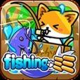 【fishingミミ~アマゾンを釣るニャ!~】事前予約スタート!!