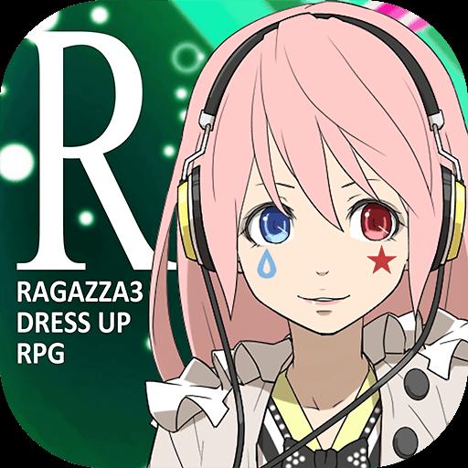 【RagazzA3DX(ラガッツァデラックス)】事前予約開始!