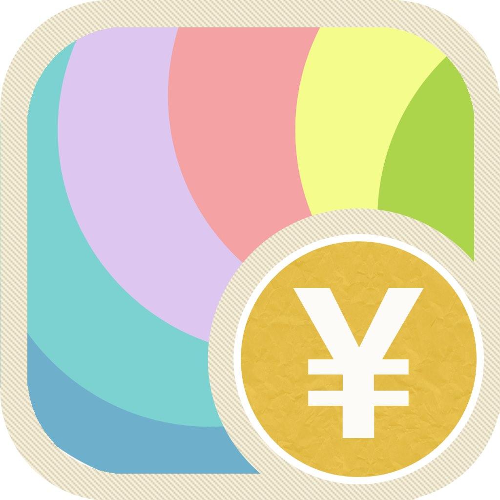 年末の家計もこの家計簿アプリでカンタン管理!!