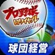 今年も野球が始まるで!!